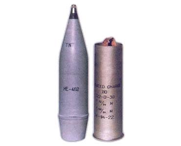 Постріл 122 мм